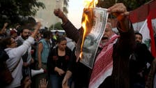 لبنان مالی بحران کا شکار اور حزب اللہ کے پاس ڈالروں کے انبار: نیا اسکینڈل سامنے آگیا