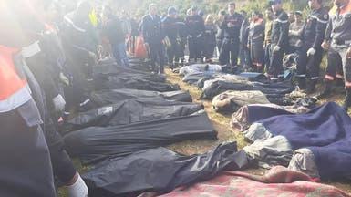 بالصور.. 22 قتيلاً في انقلاب حافلة سياحية بباجة شمال غربي تونس