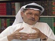 رحيل الأديب السعودي عبد الفتاح أبومدين عن عمر يناهز 94 عاماً