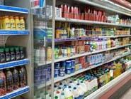 8 فئات لا تخضع للضريبة الانتقائية على المشروبات المحلاة بالسعودية