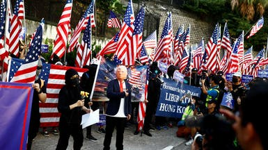 """محتجون بهونغ كونغ في مسيرة لشكر ترمب..""""من فضلك حررنا"""""""