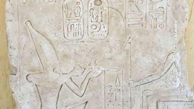 مصر.. اكتشاف نقوش للملك رمسيس الثاني وتماثيل ملكية