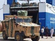 تركيا تعزز جسرها الجوي إلى ليبيا