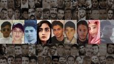 مدينة إيرانية تشهد سقوط 40 قتيلاً و330 جريحاً خلال الاحتجاجات