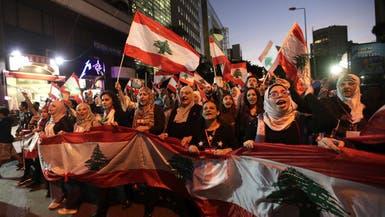 لبنان.. الجيش يمنع مناصري عون من التعدي على المحتجين