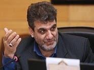 نماینده مجلس ایران: 719 نقطه از کشور شاهد اعتراضات بود