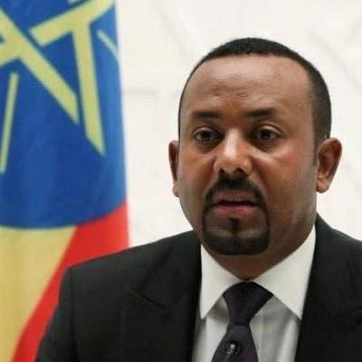 إثيوبيا تتعهد بإعمار تيغراي وملاحقة الانفصاليين