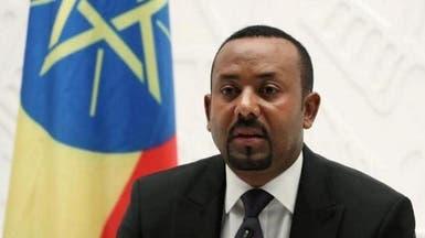 رئيس الوزراء الإثيوبي يدين الهجمات الجبانة ضد مساجد