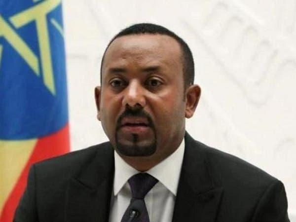 البنك الدولي يقرض إثيوبيا 3 مليارات دولار