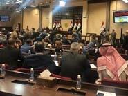 برلمان العراق يحدد الخميس موعدا لمنح الثقة لحكومة علاوي