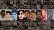 ایران میں احتجاج کےدوران ایک شہر میں 40 مظاہرین ہلاک،330 زخمی ہوئے
