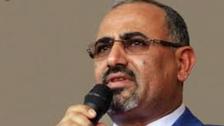 """الزبيدي: يجب توجيه كافة الجهود لتنفيذ """"اتفاق الرياض"""""""