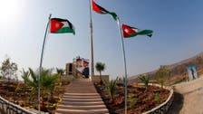 Thirteen Pakistanis killed in Jordan valley farm fire: Civil defense statement