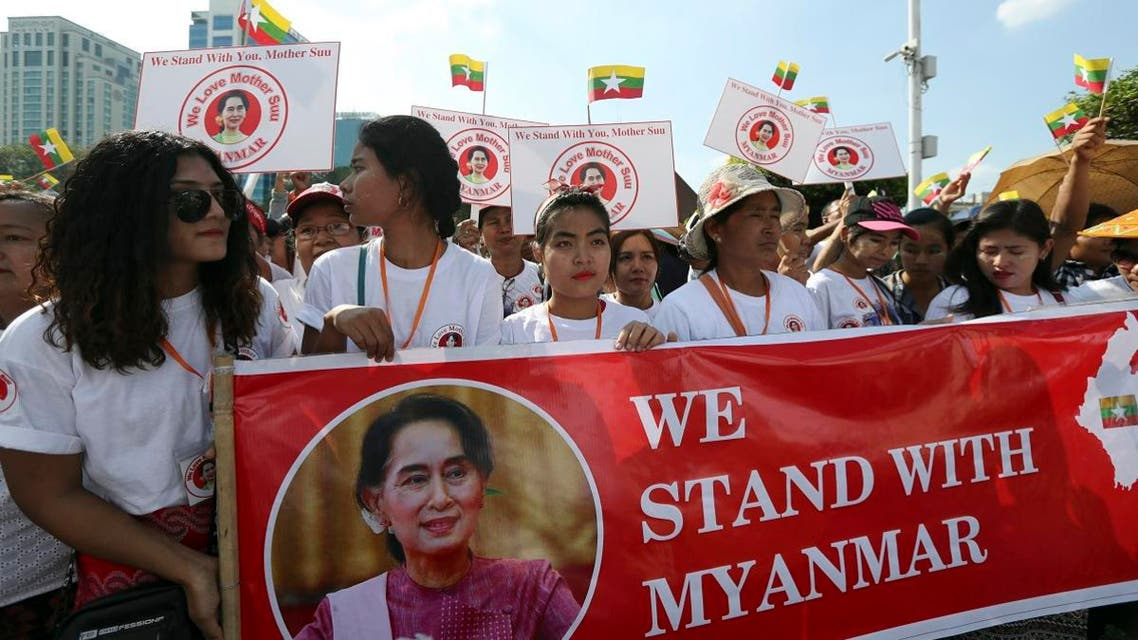 About 700 people rallied on December 1, 2019, in Yangon to show support for Myanmar's leader, Aung San Suu Kyi, as she prepares to defend the country against charges of genocide at the UN's highest court. (AP)