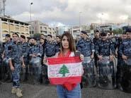 """محتجو لبنان """"إلى البرلمان"""".. واعتداء من شرطة النواب"""