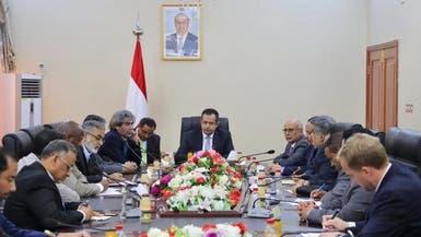 الحكومة اليمنية: اتفاق الرياض خطوة نحو السلام الشامل