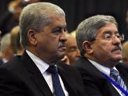 الجزائر تترقب محاكمة تاريخية لأقوى رجال بوتفليقة