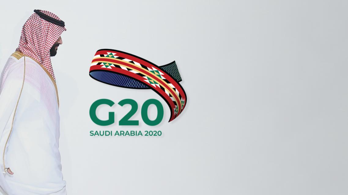 Edited G20 logo (Omar ElKatouri)