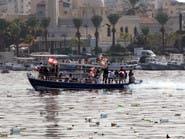 لبنان يحبط محاولة قارب مهاجرين سوريين مغادرة مياهه