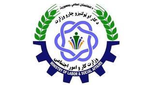کارمندان نهادهای غیردولتی نیز در افغانستان از حقوق بازنشستگی برخوردار میشوند