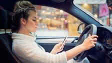 آسٹریلیا : دنیا میں پہلی بار ڈرائیوروں کے موبائل فون کا پتا چلانے والے کیمروں کی تنصیب