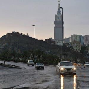 أمطار مكة تستمر حتى المساء.. وتحذير من التقلبات الجوية