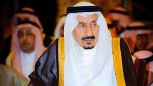 الديوان الملكي السعودي ينعى الأمير متعب بن عبدالعزيز