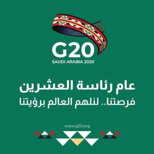 السعودية تقود قاطرة الفرص الاقتصادية بـ