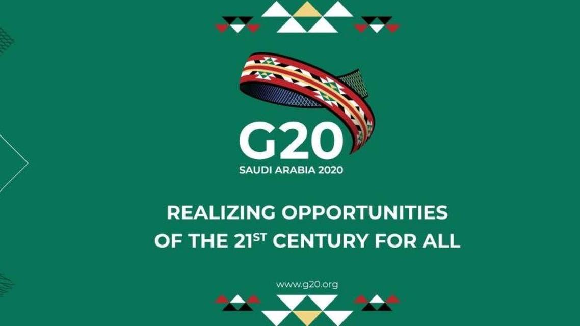 Saudi Arabia G20 logo