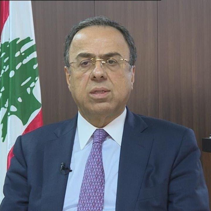 هل يستعيد لبنان أموال الزعماء السياسيين المهربة للخارج؟ وزير الاقتصاد يجيب
