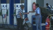 لبنان.. إعادة طرح مناقصة حكومية لشراء 180 ألف طن من الوقود
