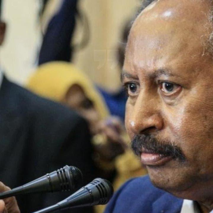 مصادر: بومبيو وعد حمدوك بإزالة اسم السودان من لائحة الإرهاب