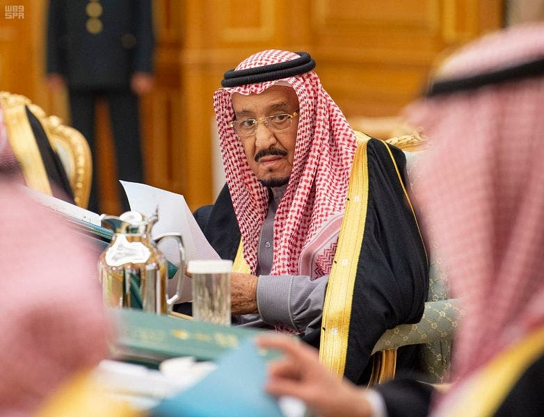 العاهل السعودي خلال رئاسة المجلس