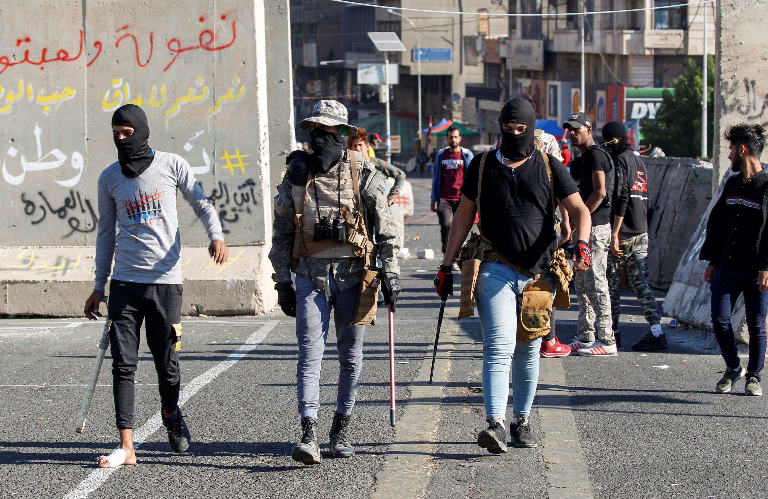 من العراق - بغداد