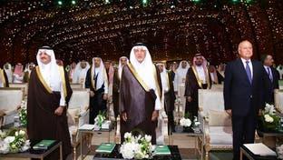 """انطلاق فعاليات مؤتمر """"فكر 17"""" في  السعودية"""