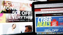US Cyber Monday sales to hit record $9.2 billion