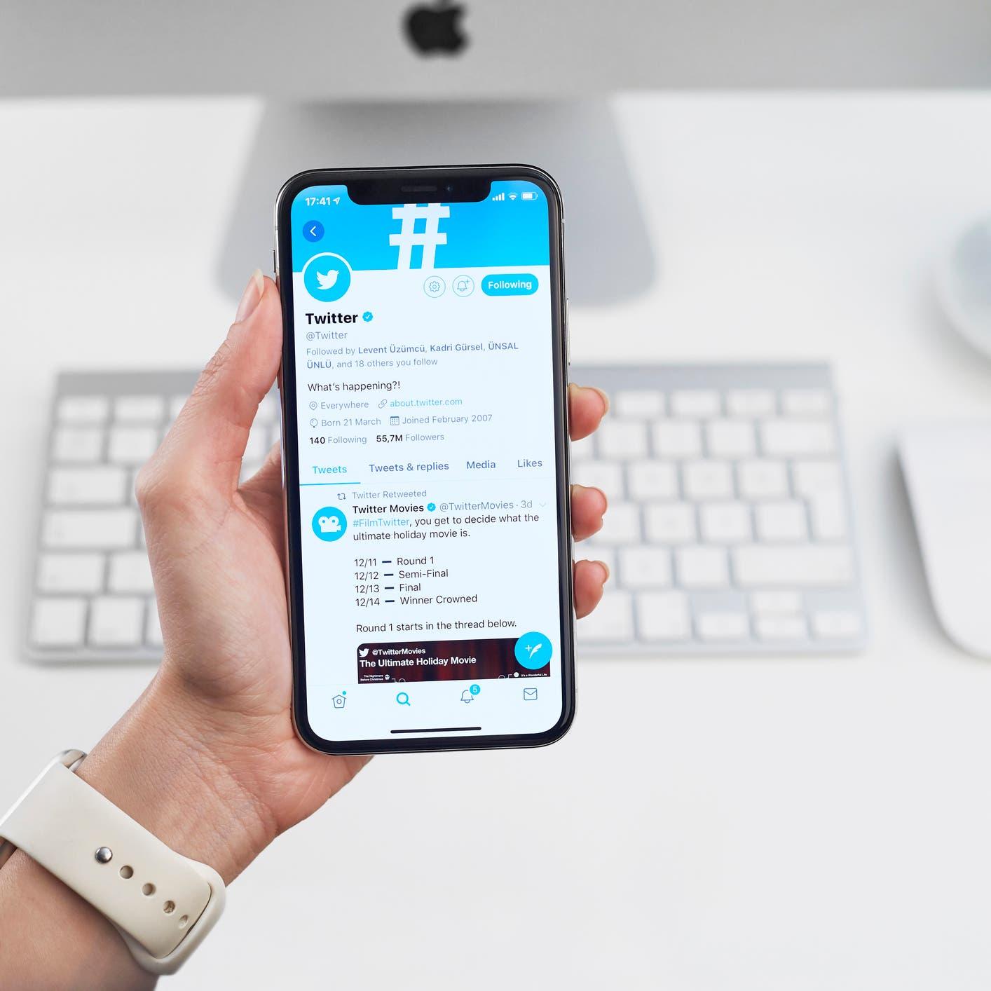 """""""تويتر"""" تمنح مستخدميها مزيداً من التحكم ببياناتهم"""