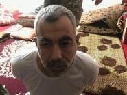 ابن عم البغدادي في قبضة الشرطة.. وأول صورة له مكبلاً