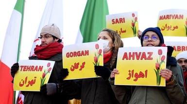 """تظاهرة في فرنسا للتنديد بـ""""المجزرة"""" بحق المحتجين في إيران"""