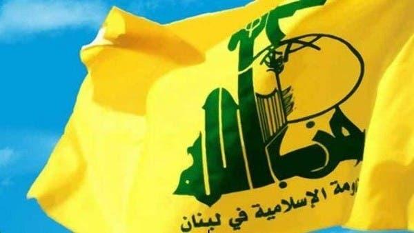 """واشنطن تضغط.. وتلوّح بمعاقبة من يدعم حزب الله """"سياسياً"""""""