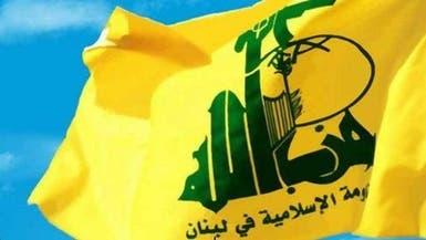 خارجية أميركا: عقدنا اجتماعاً لبحث التصدي لأنشطة حزب الله الإرهابية
