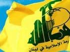 رويترز: حزب الله يوجه ميليشيات إيران بالعراق بعد مقتل سليماني