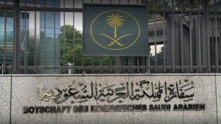 تحذير من السفارة السعودية في فرنسا لرعاياها