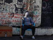 العراق.. الإفراج عن 2626 موقوفاً من المتظاهرين