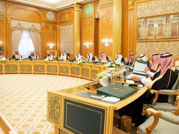 السعودية تقر اتفاقية تأسيس شركة المدفوعات الخليجية