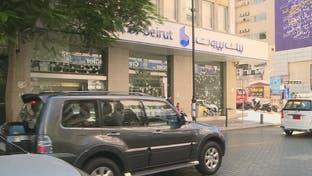 لبنان.. تفاقم الأوضاع المعيشية