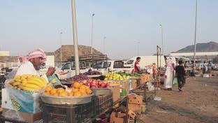 7 مراكز قرب القنفذة السعودية تعرف بأيام الأسبوع