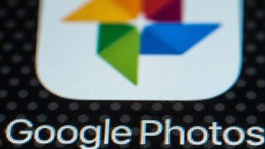 """""""دردشة خاصة"""".. ميزة جديدة لخدمة الصور في غوغل"""