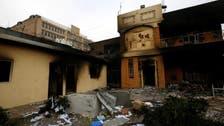 نجف میں ایرانی قونصل خانہ تیسری مرتبہ نذر آتش