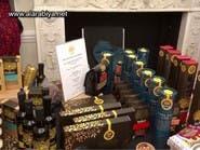 معرض للمنتجات الفلسطينية يستقطب البريطانيين في لندن